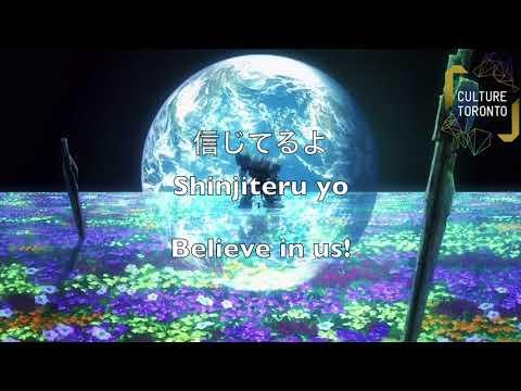 Trust You Karaoke -  Gundam 00 - Season Ending - Both Japanese Lyrics (romaji) And English Subtitles