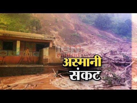 Pune malin village landslide
