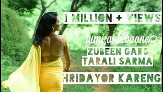 Tumi Aahibaane   Hridayor Kareng     Zubeen Garg   Tarali Sarma   Assamese Feature Film 2017