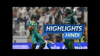 Pakistan vs Afghanistan Asia Cup 2018 Full Highlights HD | Sports News