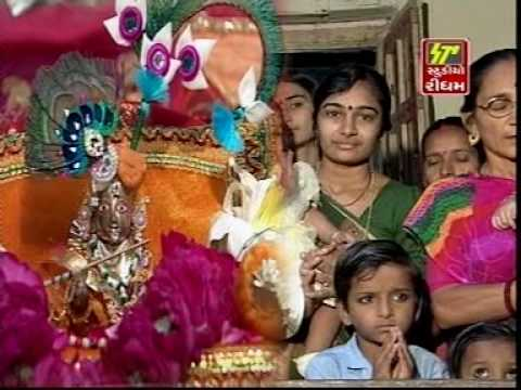 Aaj Mara Mandiriyama Mahale Shrinathji video