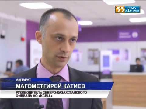 seks-po-telefonu-dlya-abonentov-kazahstana-ksel