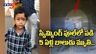 5 years Kid Slipped into Swimming Pool at Manjeera Diamond Towers, Chanda Nagar