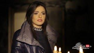 Arajnordnere - Episode 93 - 08.02.2016