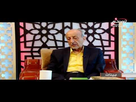 بینات (200): نقد مسیحیت، دکتر حسین فریدونی و محمد علی رثایی، قسمت 8، کربلا، 1439 ق