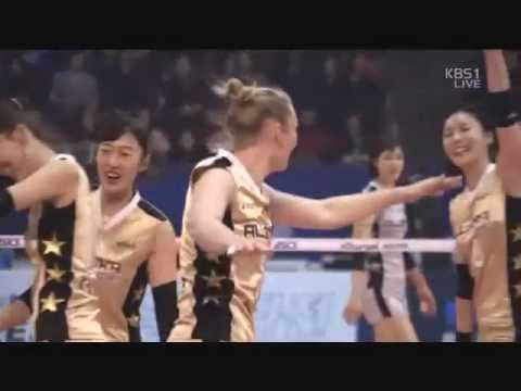 Nicole Fawcett World Record Volleyball