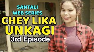 New I Santali Program CHEY LIKA UNKAGI I 3rd Episode   I KABITA BASKEY