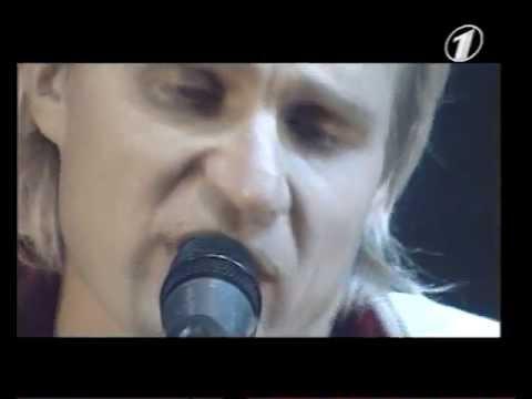 Воплі Відоплясова - Любов (Live @ Жовтневий палац, 2007)