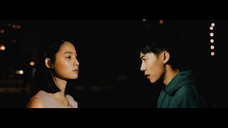 戴愛玲 Princess Ai feat. 國蛋GorDoN《 不如沒問過 Better Off Not Knowing 》Official Music Video