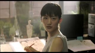Riaru Kanzen: Naru Kubinagaryu no Hi - Real (Riaru: kanzen naru kubinagaryû no hi) teaser trailer #1 - Kiyoshi Kurosawa-directed movie