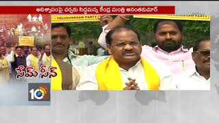 Same Scene Continue in Parliament Both Houses | AP Special Status | MPs Protest