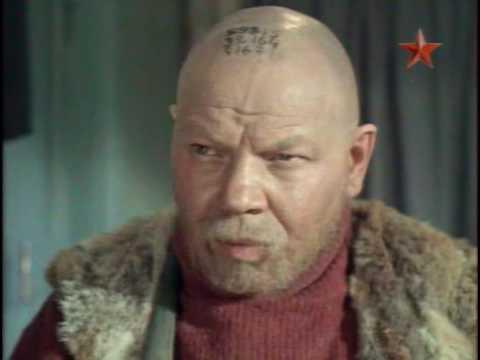 Следы на снегу (СССР, 1955)