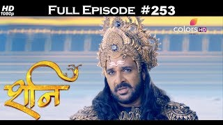 Shani - 25th October 2017 - शनि - Full Episode