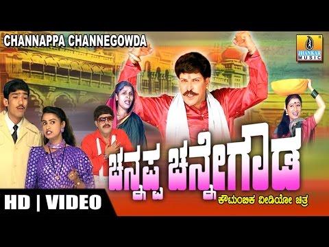 Channappa Channegowda - Kannada Family Drama