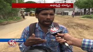 Special Report On Hyderabad City Outskirts Villages Damaged Roads