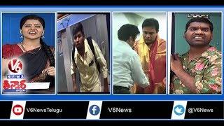 TDP Mahanadu   Hitech Thief   Balakrishna On KTR   East Godavari ZP Meeting   Teenmaar News