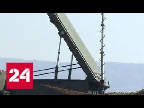 Охладить горячие головы: Россия поставит в Сирию комплексы ПВО С-300 - Россия 24