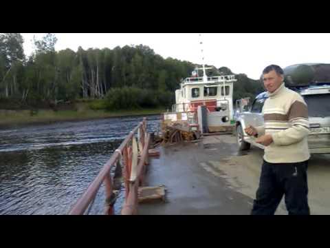 форум рыбаков серовского района