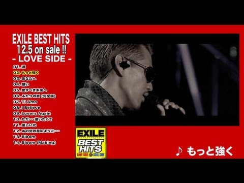 EXILE / EXILE BEST HITS Video Clips