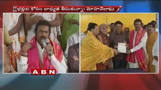Mohan Babu takes charge as Film Nagar temple Chairman