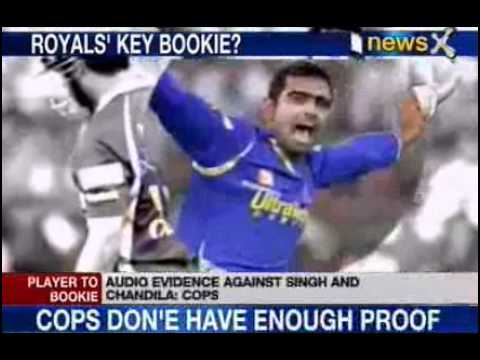 NewsX: IPL spot fixing: Who is Amit Singh?