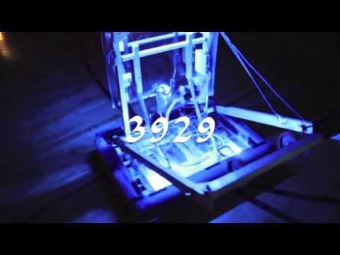 3929 Reveal 2014 (Shorter Version)