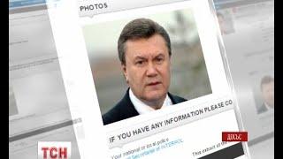 Росія відмовилася видавати Януковича українській владі - : 0:42