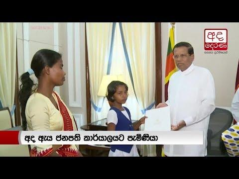 president awards a s|eng