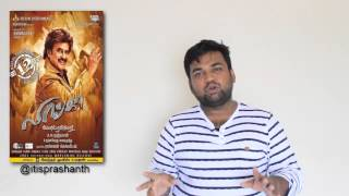 Lingaa review by prashanth