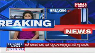 TDP MLA Anitha Removed From TTD Board