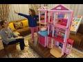 Barbie rüya evi sonunda açıyoruz , eğlenceli çocuk videosu