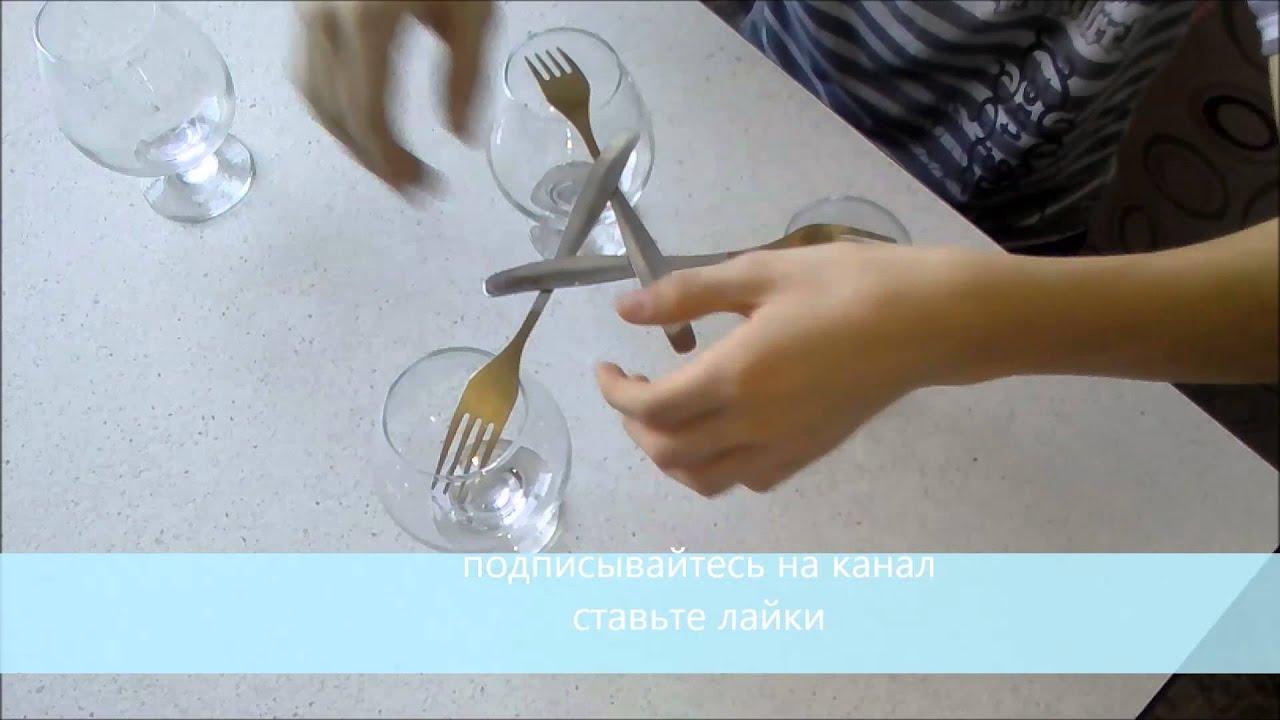 Как сделать фокусы с вилкой и спичкой