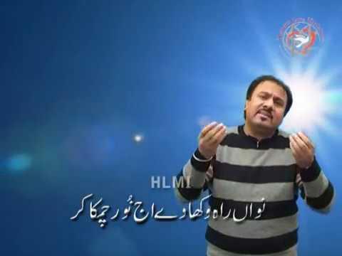 Yesu Merey Agay Agay Chal video