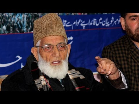 Kashmir separatist Syed Ali Shah Geelani says I am an Indian