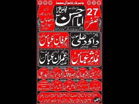 Today Salana Mjalis Aza 27 Safar Dhama Syedan Rwp 2018