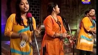 GOMVIRA FOLK SONG BY TEETAS FOLK FUSION BAND