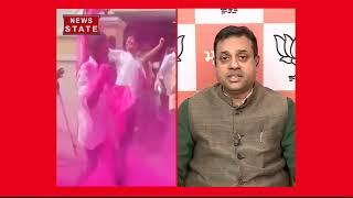 Election Result 2018: बीजेपी प्रवक्ता संबित पात्रा ने बताया, क्या है कांग्रेस मुक्त भारत?