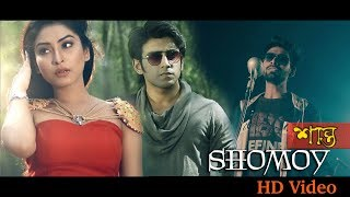 Shomoy By Shanto | Iftekhairul Lanin | HD Music Video 2017 | Laser Vision