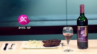 #Kanalicious - How to prepare steak with rice