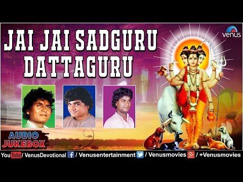 Jai Jai Sadguru Dattaguru - Pralhad,Anand & Milind Shinde : Marathi Devotional Songs | Audio Jukebox