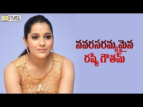 Rashmi Gautam's Journey in Telugu Film Industry - Filmyfocus.com