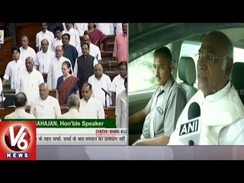 "BJP As Taking ""No Confidence Motion"" As Question Hour, Alleges Mallikarjun Kharge 