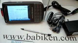Babiken First DVB-T Digital TV Mobile Cell Phone DTV3200