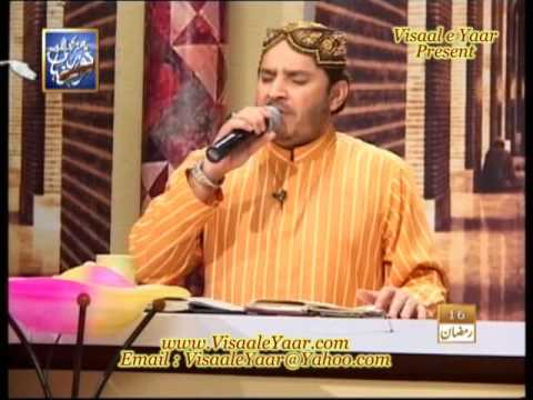 Saif Ul Malook(shahbaz Qamar Fareedi)punjabi Arifana Kalam.by Visaal video