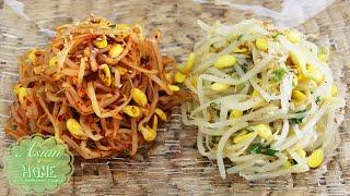 Kongnamul Muchim, Korean Soybean Sprouts Side Dish