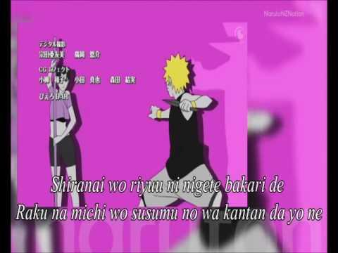 Naruto Shippuden Ending 15 Lyrics
