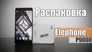 Купить Elephone P9000