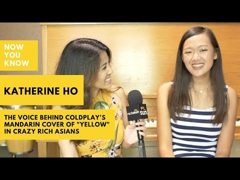 """Interview With Katherine Ho, Singer Of Crazy Rich Asians """"Yellow"""" (Chinese Subtitles Available)"""