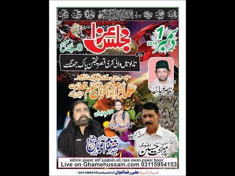 Live majlis aza 1 decmber 2019 at tabootn wali kaari jhang sadar(jalsa zakir syed zargham bhukari)