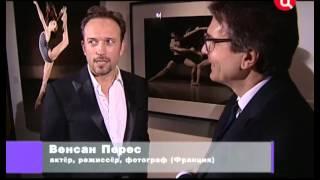 Николай Цискаридзе. Культурный обмен.